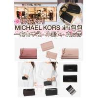 6中: Michael Kors 手袋+小銀包