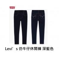 4底: Levi's 彷牛仔休閒褲 深藍色