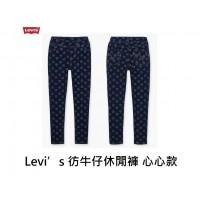 4底: Levi's 彷牛仔休閒褲 心心款