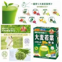 3中: 山本漢方製藥大麥若葉青汁粉末