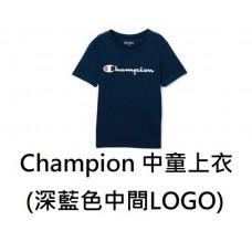 4底: Champion 中童上衣 (深藍色中間LOGO)