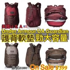 4中: UA Guardian 護背軟墊背包