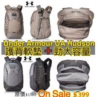 4中: UA Hudson 大容量背包