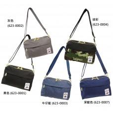 5中: 日本輕量斜咩袋