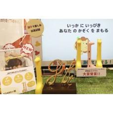 4中: 日本Hashy長頸鹿電子身高計