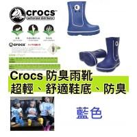 5中: Crocs 小朋友雨靴 藍色