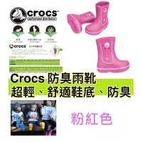 5中: Crocs 小朋友雨靴 粉紅色