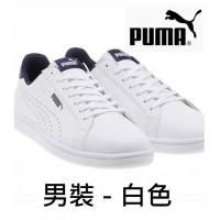 5中: Puma 男裝真皮波鞋 白色