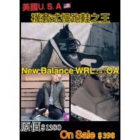 5中: New Balance 女裝襪套式鞋 (黑色)