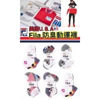 5中: FILA 運動襪 (1套6對) 顏色隨機