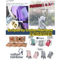 5中: Cotton Rainbow 透氣棉蓋 (顏色隨機)