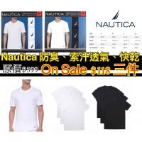 5底: Nautica 男裝白色上衣 (1套3件)