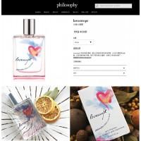 5底: Philosophy Loveswept 女神香水