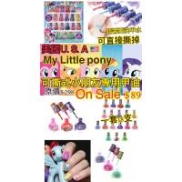 5底: My Little Pony 彩虹小馬可撕式指甲油 (1套18支)