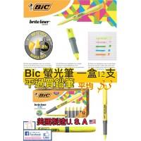 5底: BIC Brite Liner 螢光筆 (1盒12支)