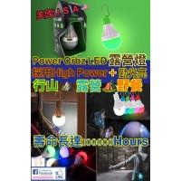 6中: Power Orbz LED口袋露營燈 (顏色隨機)