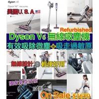 現貨: Dyson V6 Refurbished 無線吸塵器