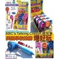 5底: ABC's Talking Crayon A-Z 讀寫筆
