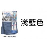 5底: Gunze 涼感款修腿褲 淺藍色