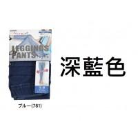 5底: Gunze 涼感款修腿褲 深藍色