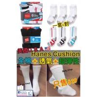 6中: Hanes Cushion 1套6對小童襪 2-4T