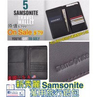 6底: Samsonite 新秀麗旅行銀包