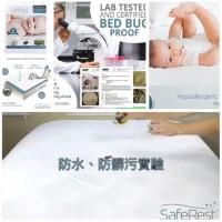 6底: SafeRest 嬰兒防敏防塵蟎床單