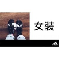 6底: Adidas Adissage 女裝拖鞋 (黑色)