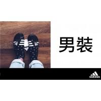 6底: Adidas Adissage 男裝拖鞋 (黑色)