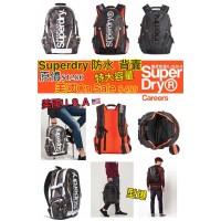 6底: Superdry 防水多功能背包