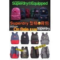 6底: Superdry 返學書包