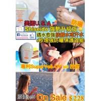 6底: Shiseido Sport 防曬BB霜