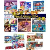 6底: Disney Read-Along 1套4本故事書+CD