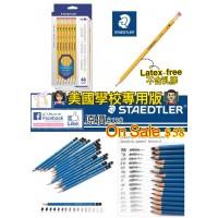 7中: Staedtler 48支裝鉛筆 (黃色)