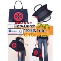 6底: Tory Burch 特別版藍色手袋 (紅色LOGO)