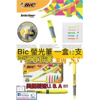 7中: BIC Brite Liner 螢光筆 (1盒24支)