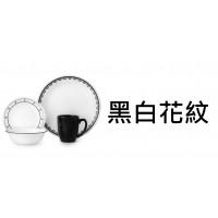 7底: Corelle Livingware 康寧杯碟16件套裝 黑白花紋