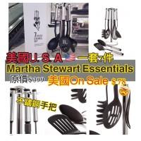 7底: Martha Stewart 不鏽鋼手柄廚具 (1套7件)