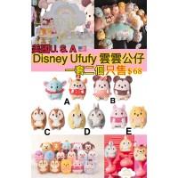 7底: Disney Ufufy 雲雲公仔 (1套2隻)
