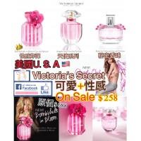 7底: Victorias Secret 香水