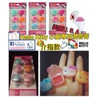7底: Hello Kitty 戒指潤唇膏 (1套6隻)