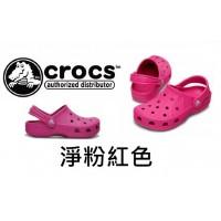 7底: Crocs 小朋友拖鞋 淨粉紅色