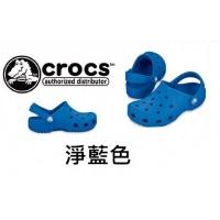 7底: Crocs 小朋友拖鞋 淨藍色
