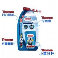 7底: Thomas 小童牙刷連杯套裝