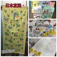 6底: 日本紗巾面毛巾