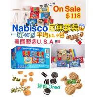7底: Variety Pack 藍色雜錦餅 (1箱40包)