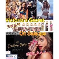7底: Victorias Secret 香水噴霧