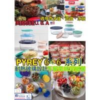 7底: Pyrex 圓形玻璃盒 (1套12件)