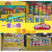 10底: Play Doh Color Mixing 泥膠套裝 (1套50樽)
