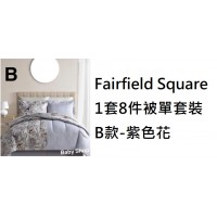 11底: Fairfield Square 1套8件被單套裝 B款-紫色花